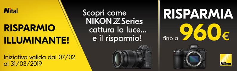Nikon Z Cash Back