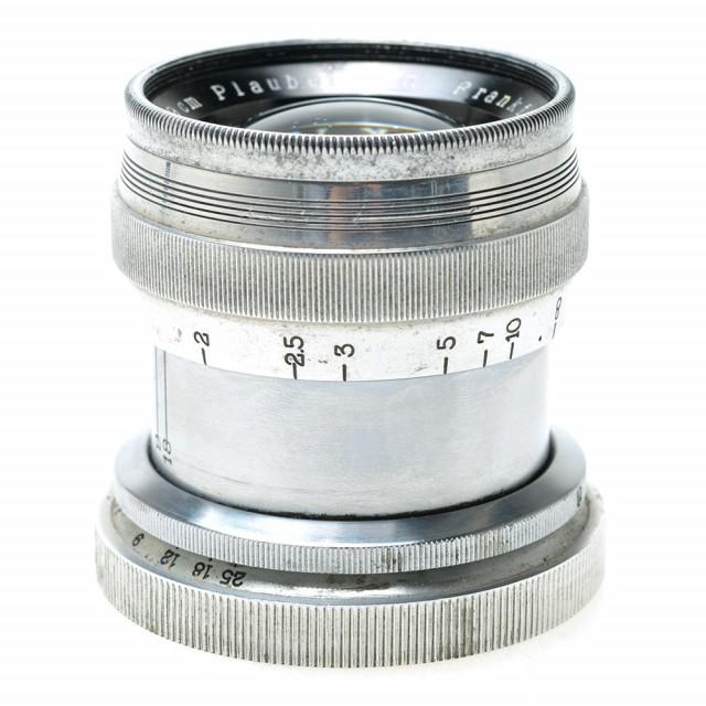 Plaubel Tele Makinar 19cm F/4.8