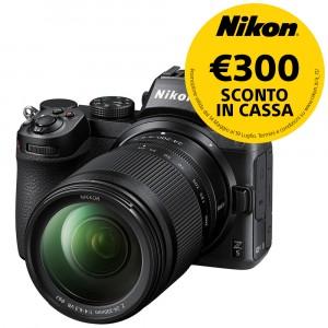 Nikon Z5 + Nikkor Z 24-200mm f/4-6,3 VR