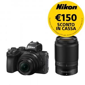 Nikon Z50 (KIT) DX 16-50mm VR + DX 50-250 VR + SD 64GB 667x Pro LEXAR