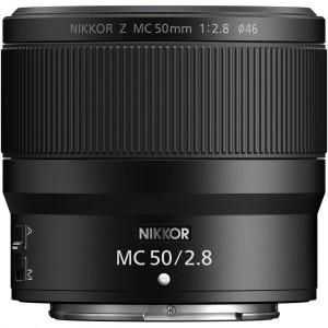 Nikon Z MC 50mm f2.8 Macro