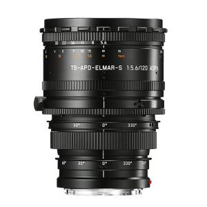 TS-APO-Elmar-S 120mm f/5.6 ASPH-a