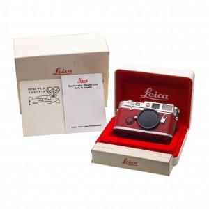 Leica M6 Royal-Foto Austria SILVER (Body) EDIZIONE LIMITATA (RARO) Y053